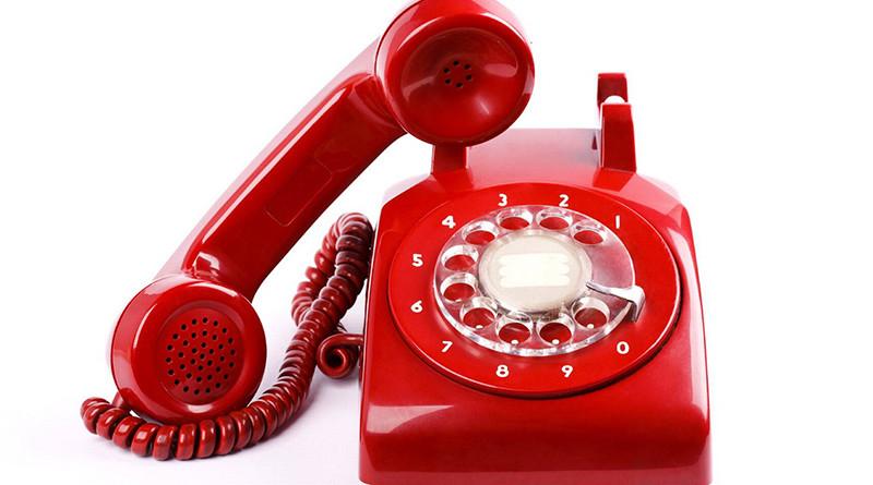 тлефонная линия