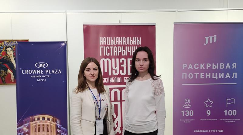 форум краеведов