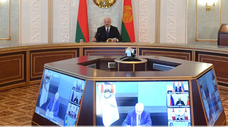 Онлайн-встреча ЕАЭС