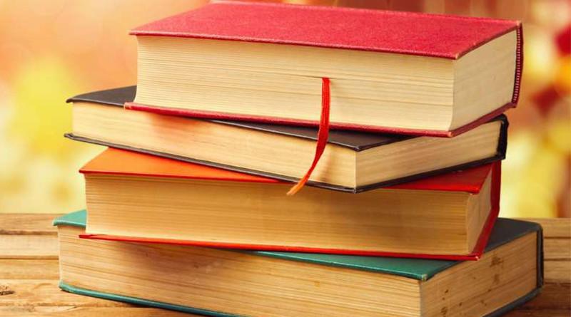 Книги на карантине