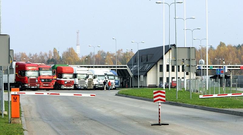 Латвия_граница