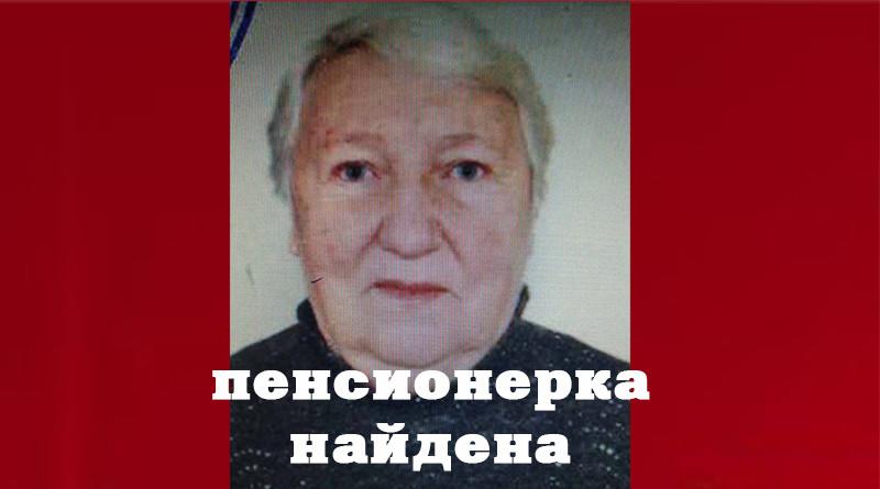 Людмила Асташкевич2