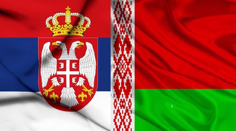 Сербия_Беларусь