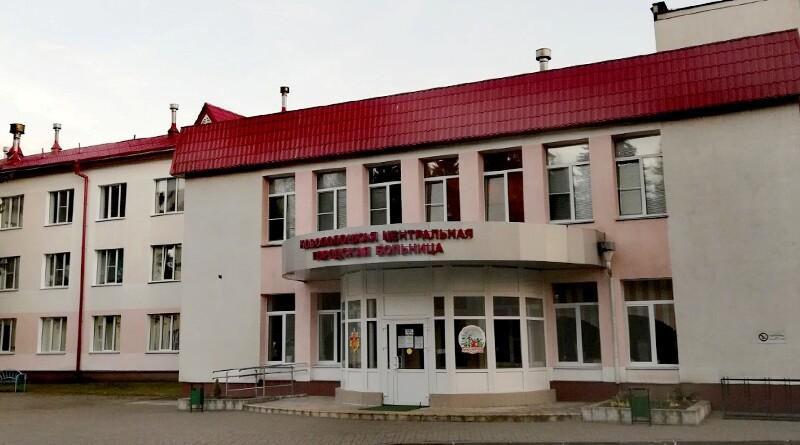 Городская больница1