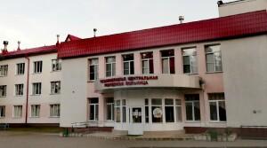 Как сегодня работают учреждения здравоохранения Новополоцка?