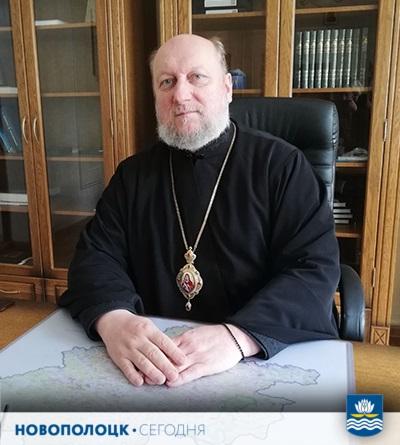 епископ Игнатий