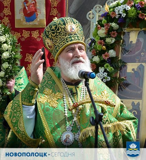 митрополит Павел1