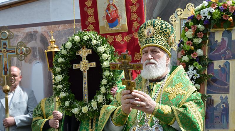 митрополит Павел_1