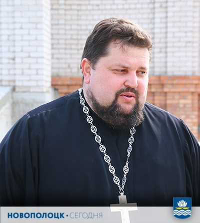 протоиерей Алкесандр Шахович