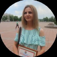 Инна Терентьева