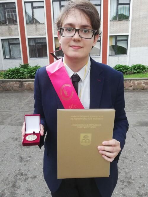 Иван Клименко, золотой медалист СШ №7