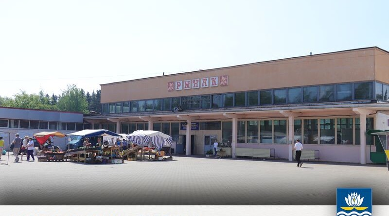 рынок Дисна