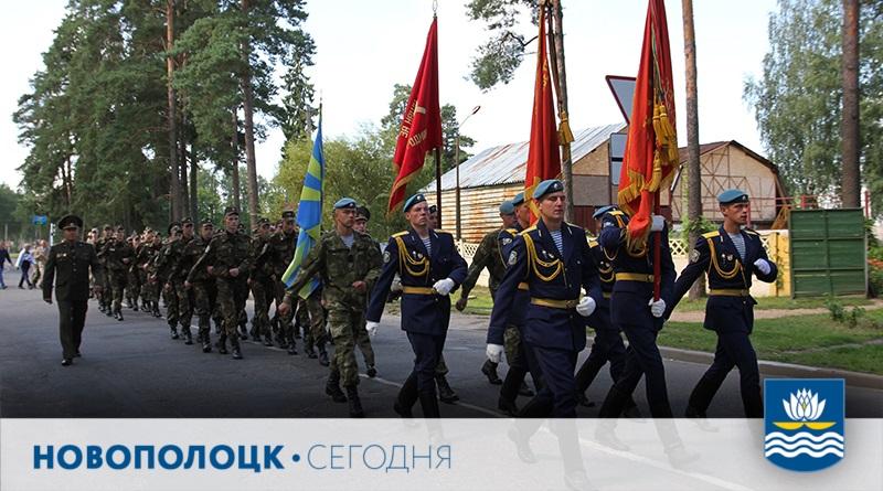 Боровуха_день ВДВ