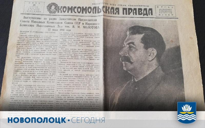 Газеты_1941-1945_1