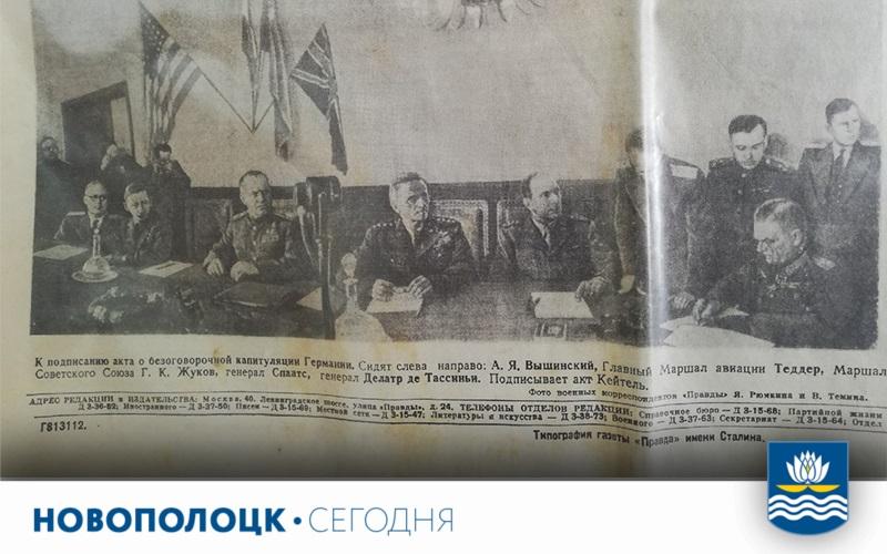 Газеты_1941-1945_2