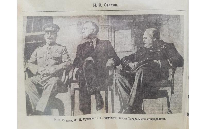 Газеты_1941-1945_3