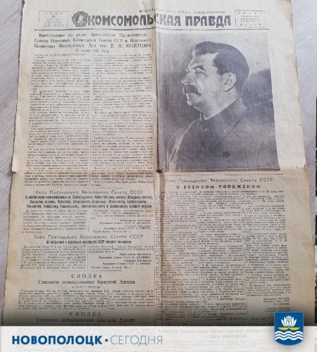 Газеты_1941-1945_4