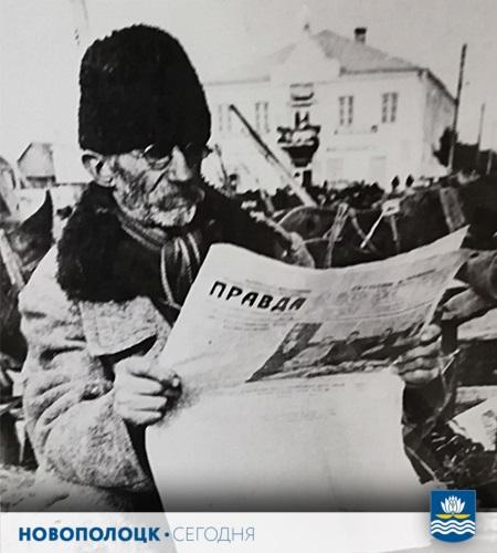 Газеты_1941-1945_5