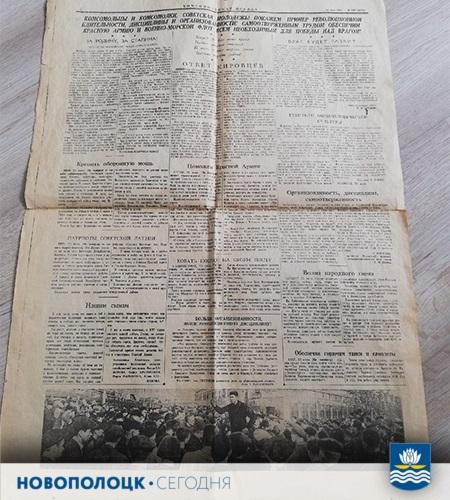 Газеты_1941-1945_7