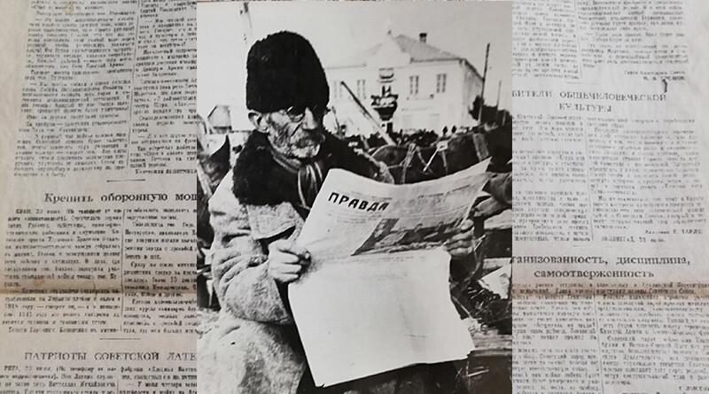 Газеты_1941-1945_9