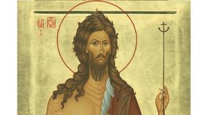11 сентября православные верующие вспоминают евангельское событие – Усекновение главы Иоанна Крестителя