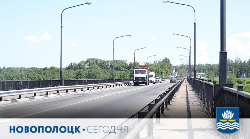 Мост_Новополоцк