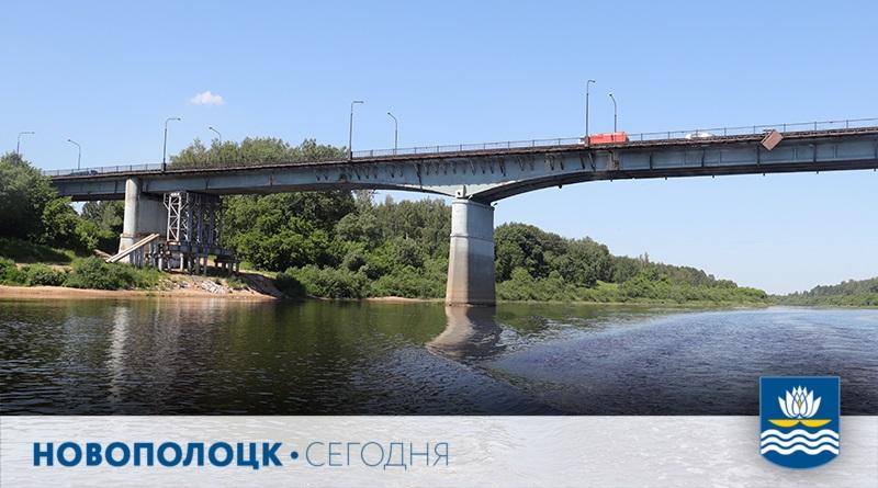 Мост_Новополоцк1