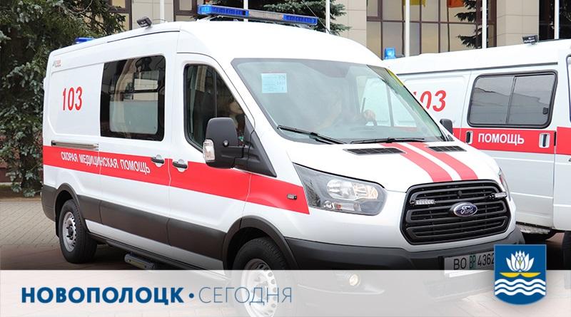 Новый реанимобиль Новополоцка