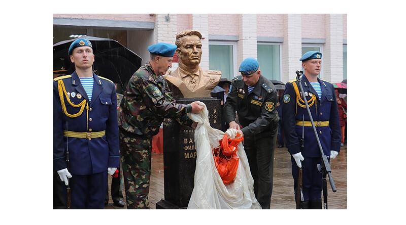 Открытие бюста-памятника Маргелову