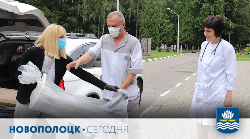 Помоги врачам Полоцк Новополоцк