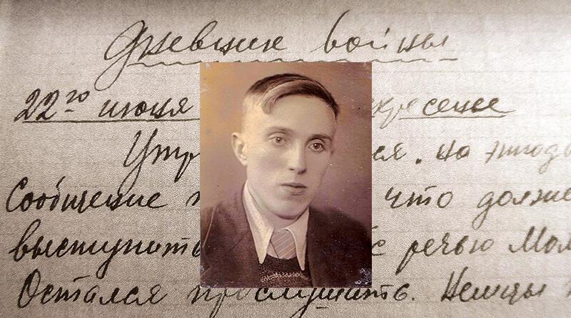 Сергей Пашкевич1