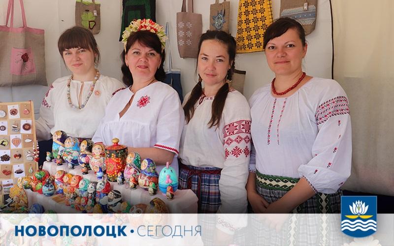 Славянский базар2