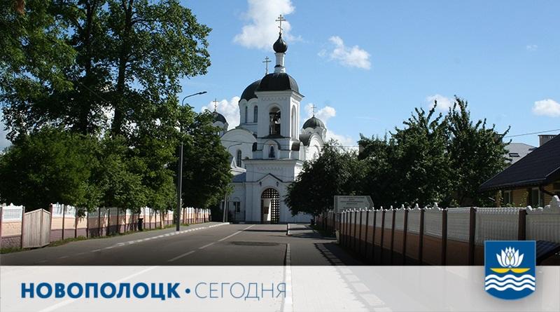 Спасо-Евфросиниевский женский монастырь-Полоцк