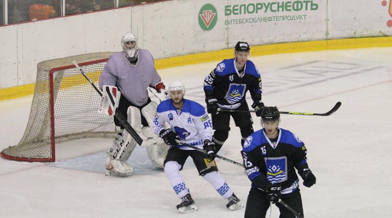 Химик-Витебск