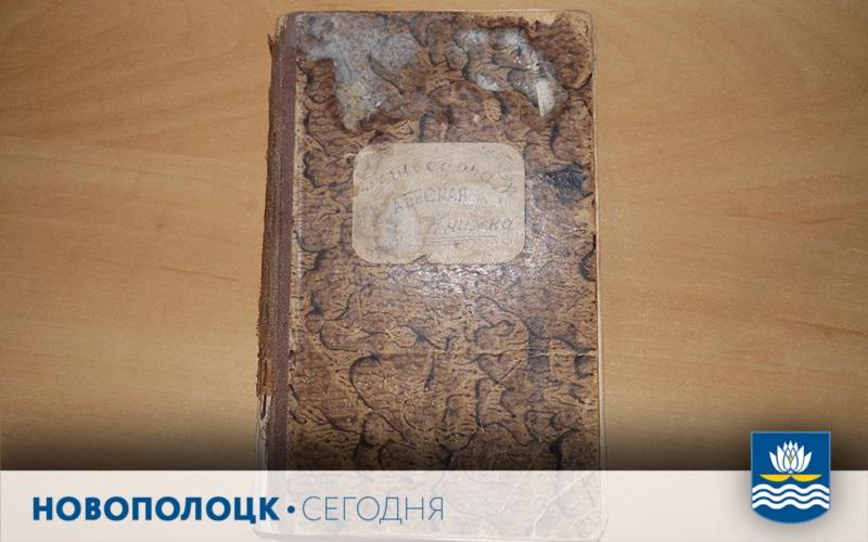 дневник неизвестного солдата