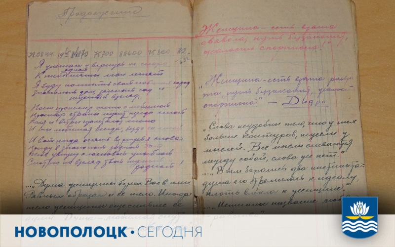 дневник неизвестного солдата1