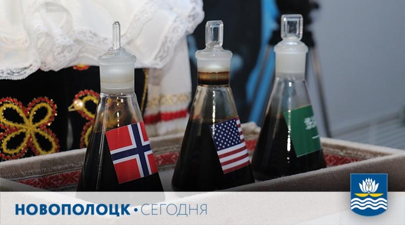 музей_передача альтернативной нефти1