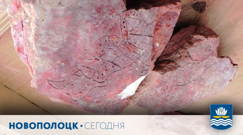 плинфа 12 век_1