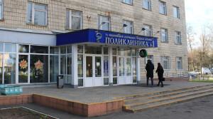 Теперь в Новополоцке желающие могут сделать тест на коронавирус платно