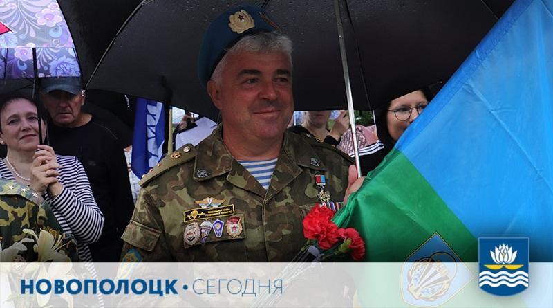 90-летие ВДВ_Боровуха14