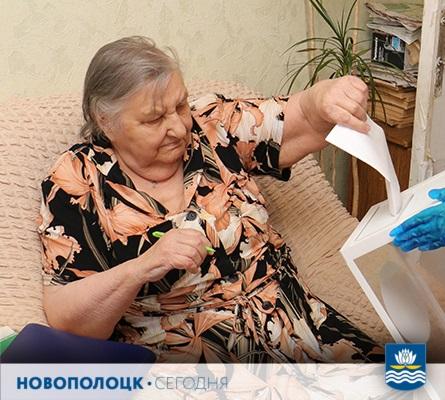 Екатерина Балашова 1