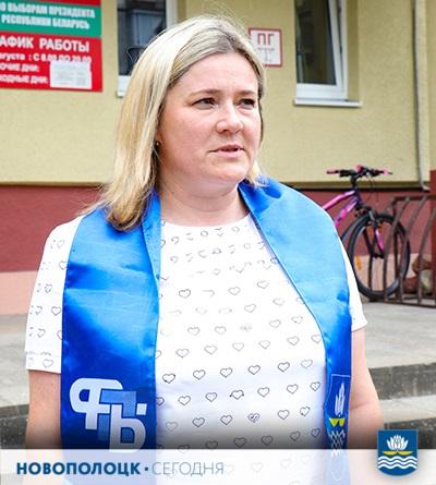 Людмила Тращенко2
