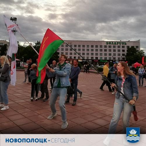 Молодежь Новополоцка