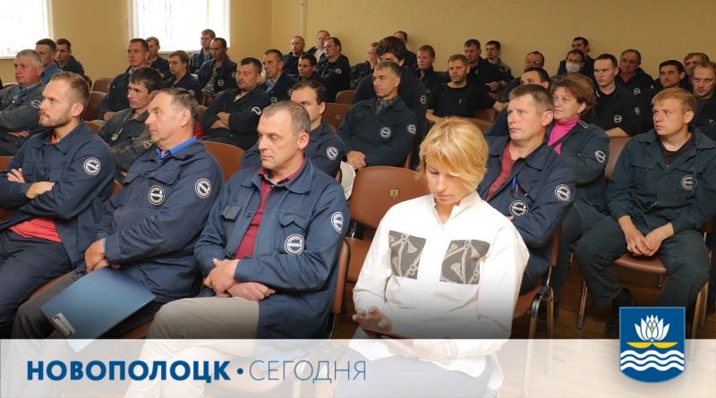 Навтан_трудовой коллектив