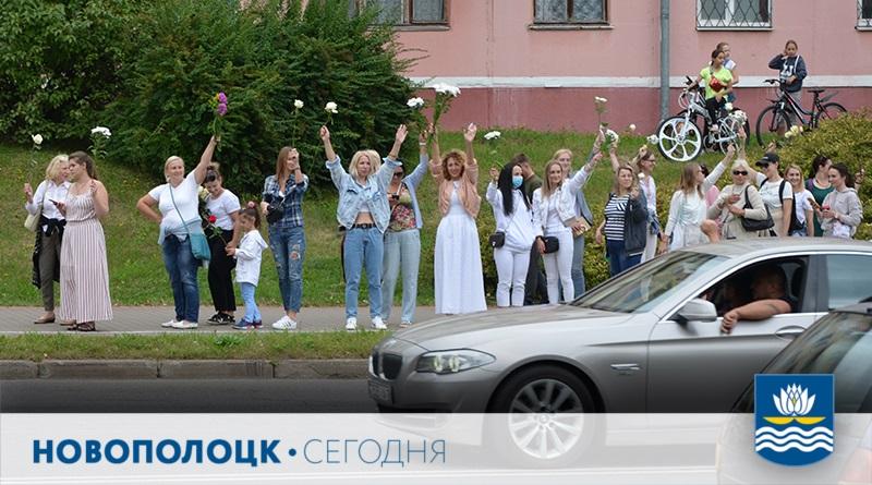 Новополоцк_13-08-2020