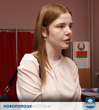 Ольга Щепеткова