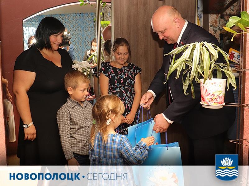 Семья Новик_1