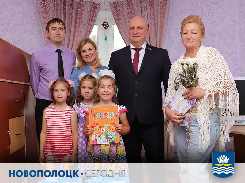Семья Толкач