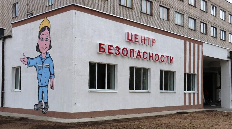 Центр безопасности_Новополоцк6