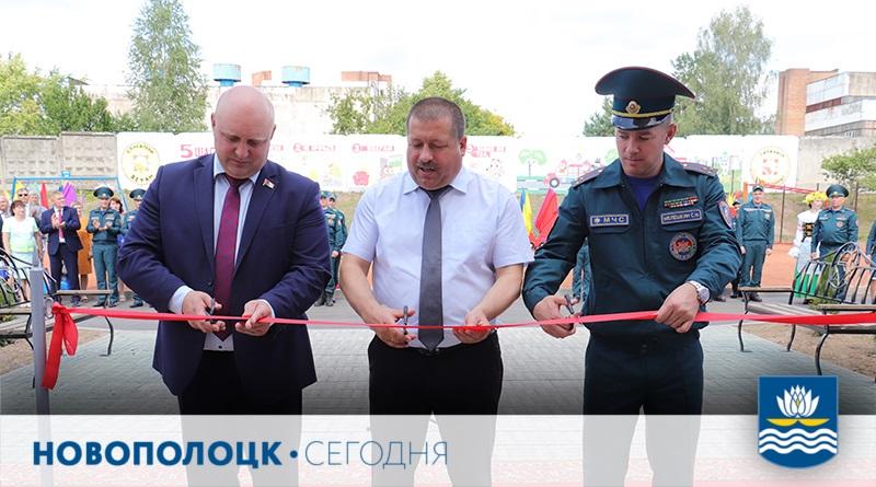 Центр безопасности_открытие_13